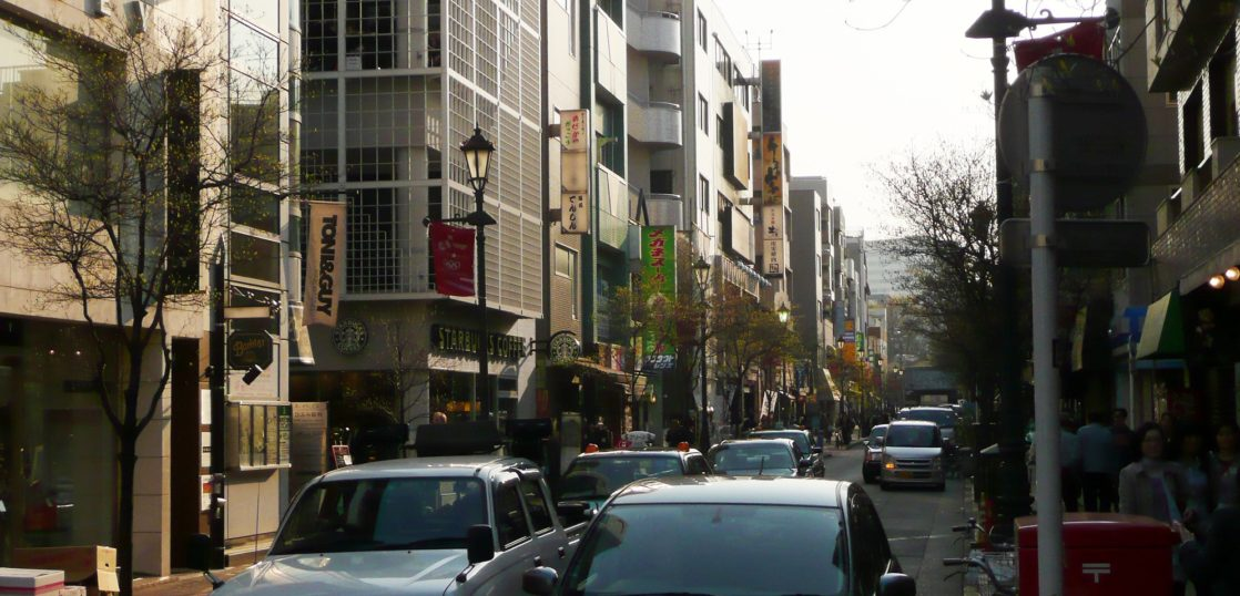 広尾商店街